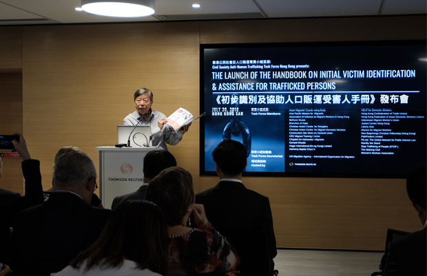Launch of the Handbook on Initial Victim Identification and Assistance for Trafficked Persons